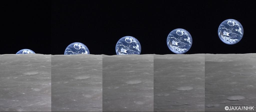 月球上的飞机残骸